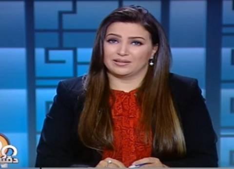 داليا أبو عمر: إيمان عز الدين داخل غرفة العمليات وحالتها حرجة