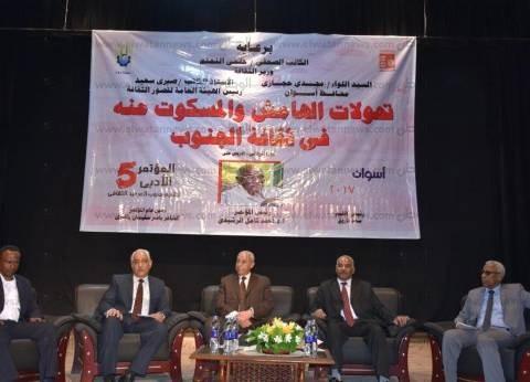 """""""حجازي"""" يشارك في افتتاح المؤتمر الإقليمي الخامس للجنوب في أسوان"""