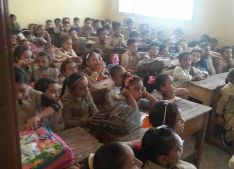 «شرانيس» الابتدائية تحطم الأرقام القياسية: 103 طلاب فى الفصل الواحد