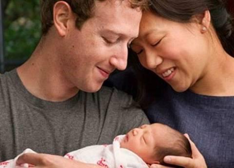 """بعد أن أصبح أبا.. مؤسس """"فيس بوك"""" يتبرع بـ99% من ثروته للأعمال الخيرية"""