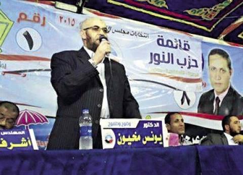 """نائب حزب النور ينجح في إدراج قرى """"أبو المطامير"""" في خطة الصرف الصحي"""
