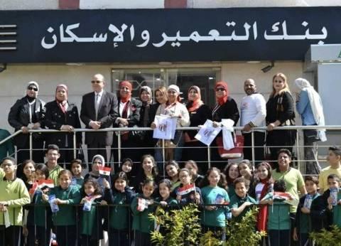 """""""التعمير والإسكان"""" يستقبل 40 تلميذا للتبرع لـ""""تحيا مصر"""" من مصروفهم"""