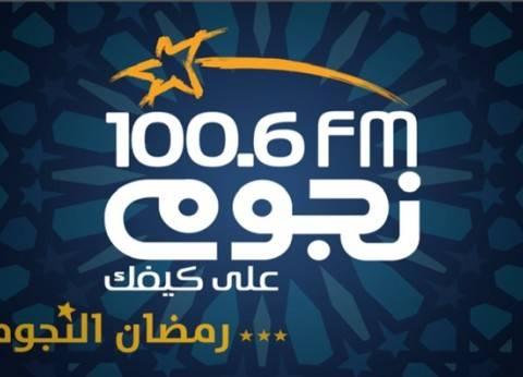 نجوم FM تطلق أول استوديو متنقل مزود بأحدث التقنيات في الشوارع