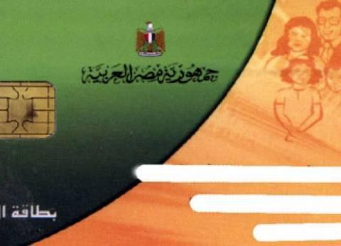 """مواطنو الفيوم يعانون من تعطل البطاقة التموينية.. ومحرر """"الوطن"""" يعايش الأزمة"""