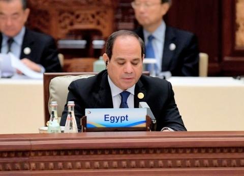 """السيسي يعود إلى أرض الوطن بعد مشاركته في """"الحزام والطريق"""" بالصين"""