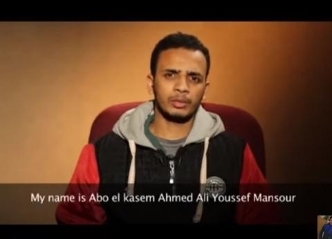 بالفيديو| أحد قتلة النائب العام: «دوري كان تسليم السيارة بعد تفخيخها لمجموعة الرصد»
