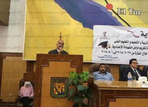 رئيس اتحاد الطلاب: محافظ جنوب سيناء أمر بتنفيذ برنامج ترفيهي للطلاب