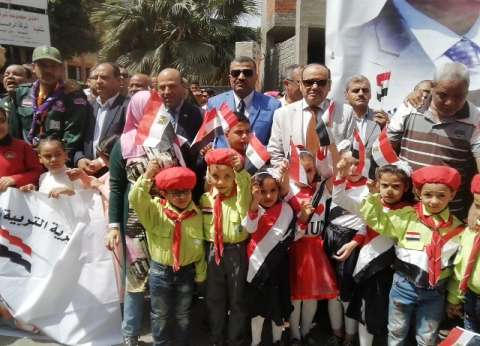 """""""تعليم سوهاج"""" ينظم مسيرة حاشدة لحث المواطنين على الاستفتاء"""