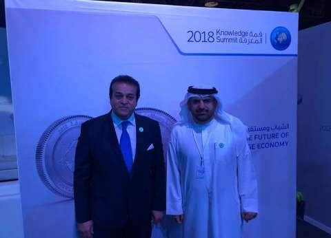 وزير التعليم العالي يلتقي المدير التنفيذي لمؤسسة محمد بن راشد للمعرفة