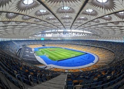 """""""أولمبيسكي"""" الملعب الأولمبي في كييف.. مسرح معركة """"الشامبيونزليج"""""""