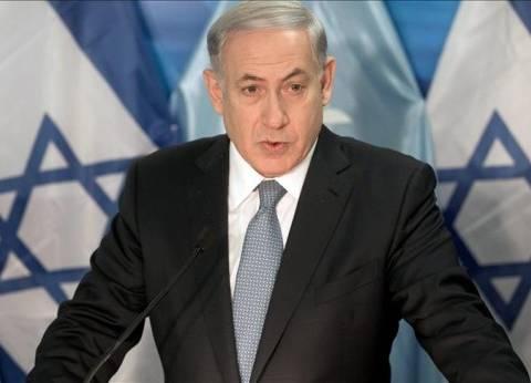 نتانياهو يزور البيت الابيض الشهر المقبل