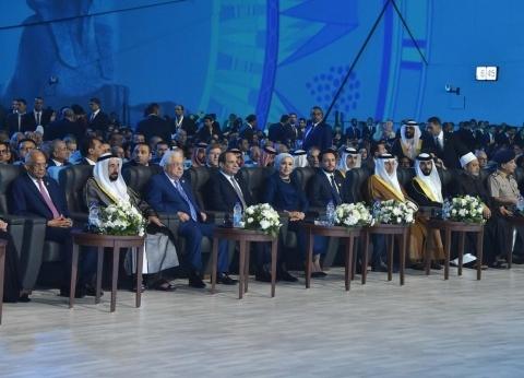 """بدء فعاليات جلسة """"القوى الناعمة لمواجهة الإرهاب"""" ضمن منتدى شباب العالم"""