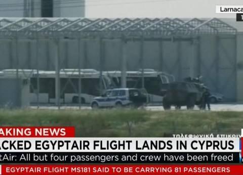 عاجل| قبرص أبلغت السلطات المصرية بعدم وجود متفجرات على متن الطائرة المخطوفة