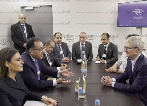 شهادة نجاح جديدة.. «الأنكتاد»: ارتفاع الاستثمارات الأجنبية فى مصر 7%