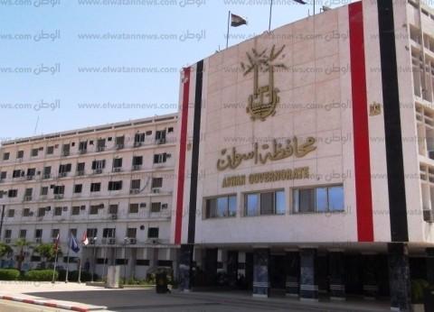 محافظ أسوان يطمئن على امتحانات أولى ثانوي في يومها الأخير