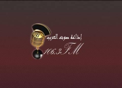 """غدا.. مؤسس """"صوت العرب"""" يكشف دور عبدالناصر في إنشاء الإذاعة"""