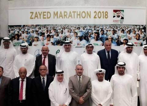 """خالد بن زايد يترأس اجتماع """"زايد العليا"""" لبحث استضافة الألعاب الإقليمية"""