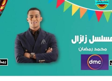 الحلقة الأولى من مسلسل زلزال 2019: محمد رمضان يسدد أقساطه