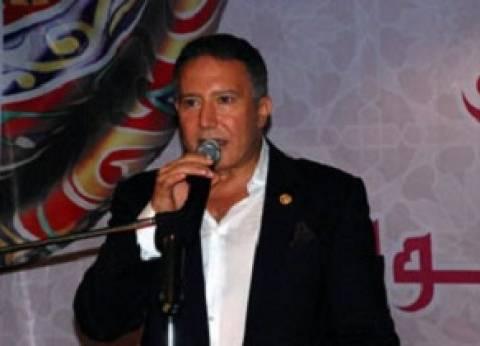 """""""المحافظين"""" يعلن إبراهيم شاهين أمينا عاما للحزب في البحيرة"""