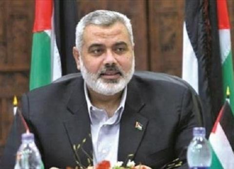"""إسماعيل هنية يؤكد استعداده للقاء """"أبو مازن"""" لمواجهة صفقة القرن"""