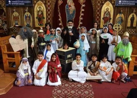 الكنيسة القبطية في برايتون بإنجلترا تحتفل بمئوية مدارس الأحد