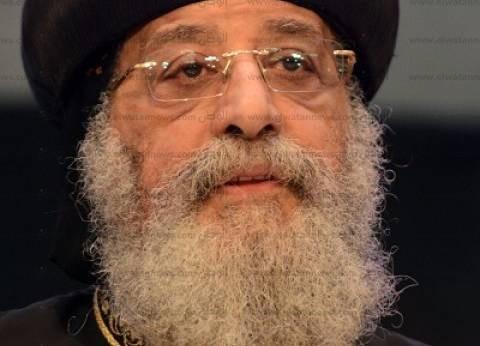 """البابا تواضروس يدعو لـ""""شهداء الواحات"""" من ألمانيا: يارب احفظ مصر"""