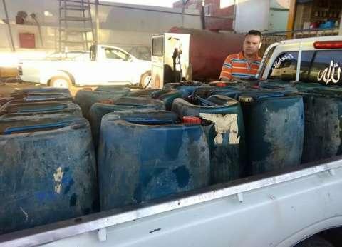 ضبط مدير مسؤول بمحطة بنزين لبيعه السولار في السوق السوداء بالفيوم