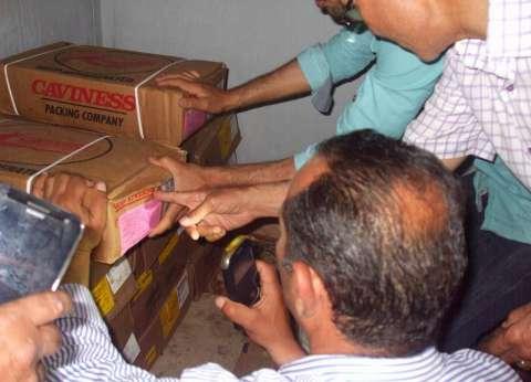 إعدام 15 طن أغذية غير صالحة للاستهلاك الآدمي بالسادات