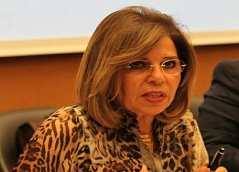 """منى عمر: قرعة بين مصر وفرنسا غدا لمواجهة قطر بنهائي انتخابات """"يونسكو"""""""