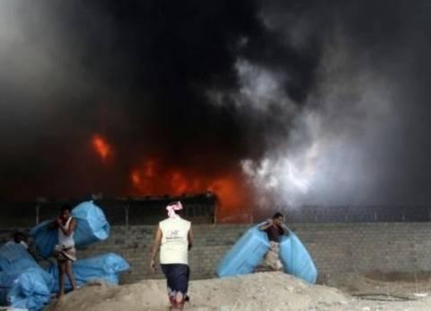 التحالف العربي يحمل المتمردين الحوثيين مسؤولية احتراق مستودع الأغذية
