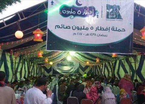 """""""مصر الخير"""" تنفذ خيمتين رمضانية وإفطار مسافر وكراتين رمضان بأسيوط"""