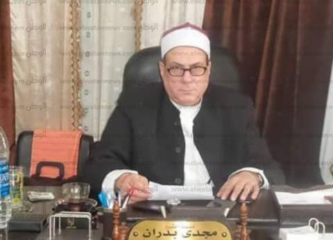 """""""أوقاف الإسماعيلية"""": توجيه الأئمة للحديث عن ترشيد مياه بالمساجد"""