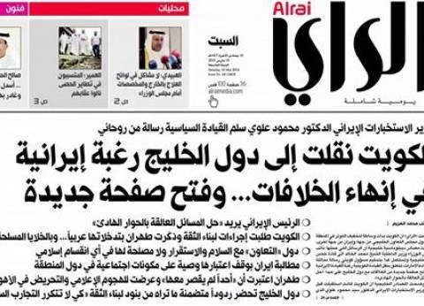الكويت تقود وساطة لتخفيف التوتر بين دول مجلس التعاون الخليجي وإيران