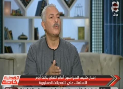 نقيب الفلاحين: فكرة مد الفترة الرئاسية للسيسي كانت مطلب فلاحي مصر