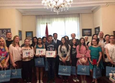 سفير مصر في بلجراد يسلم جوائز وزارة الثقافة المصرية للأطفال الصرب
