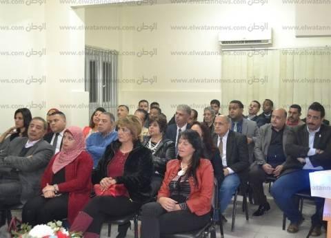 """لجنة التنمية المجتمعية بالمصريين الأحرار تطلق حملة من """"حقك تعرف"""""""