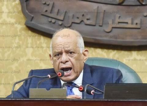 البرلمان يوافق نهائيا على منح علاوة خاصة للموظفين دون حد أقصى