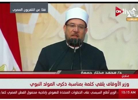 """وزير الأوقاف عن تجديد الخطاب الديني: """"نبذل جهودا على أعلى مستوى"""""""