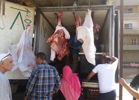 """""""تموين الغربية"""": 256 منفذا لبيع السلع الغذائية خلال أيام عيد الأضحى"""