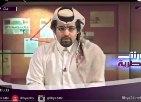 المعارضة القطرية تبث قناة على «نايل سات».. هل تصبح بديلا لـ«الجزيرة»؟