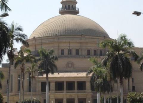"""اليوم.. """"اقتصاد وعلوم سياسية"""" بجامعة القاهرة تستضيف مستشار """"السيسي"""" و""""النمنم"""""""