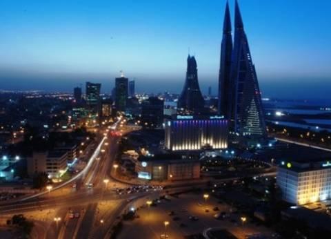 البحرين الأولى خليجيا في الاستفادة من إمكانيات مواطنيها