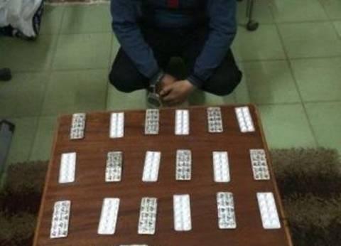 القبض على شقيقين بحوزتهما 900 قرص مخدر بالشرقية