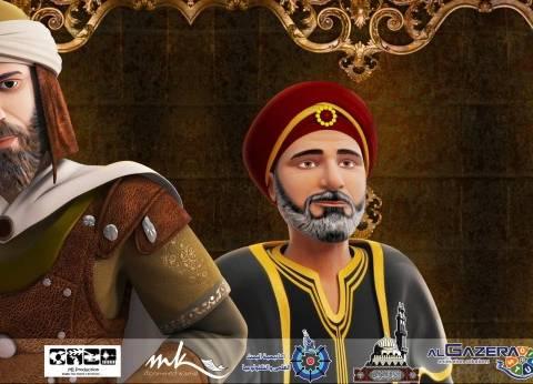 """""""الأزهر"""" مسلسل رسوم متحركة مصري 3D في رمضان المقبل"""