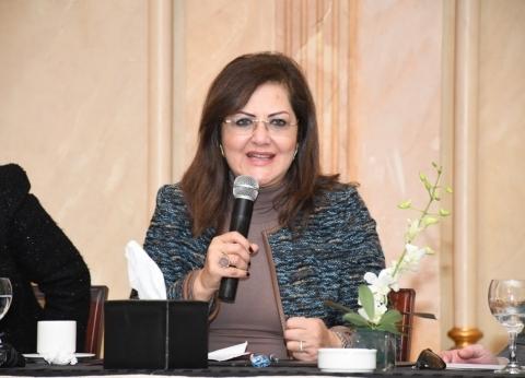 غدا.. وزيرة التخطيط تشارك في فعاليات «القمة العالمية للحكومات»