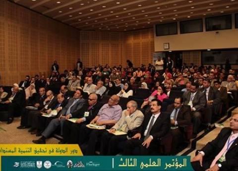 وزير التعليم العالي يؤكد على ضرورة العمل لتحقيق التنمية المستدامة