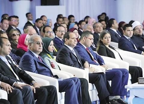 بث مباشر| فعاليات المؤتمر الوطني الرابع للشباب في الإسكندرية