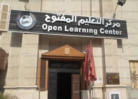 """القضاء الإداري يؤجل دعوى وقف إلغاء """"التعليم المفتوح"""" لـ6 مايو المقبل"""