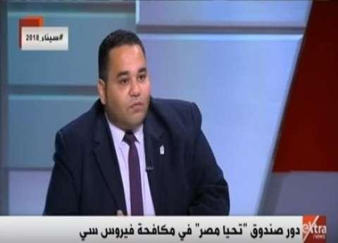 """""""تحيا مصر"""": الإفراج عن 960 غارما وغارمة وعلاج 200 ألف من فيروس C"""