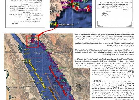 """""""البترول"""": شركات النفط تبحث عن غاز البحر الأحمر عبر 3 خرائط """"معتمدة"""""""